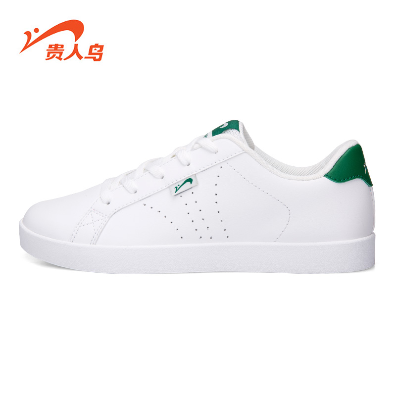 Elegant birds wild skid shoes 2016 summer new couple shoes sports shoes white shoes skateboarding shoes women shoes