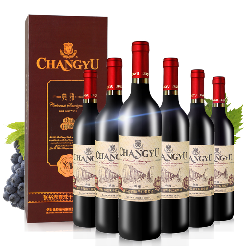 Elegant changyu cabernet dry red wine 750 ml * 6 bottles fcl gift box homemade red wine anjou Alcohol