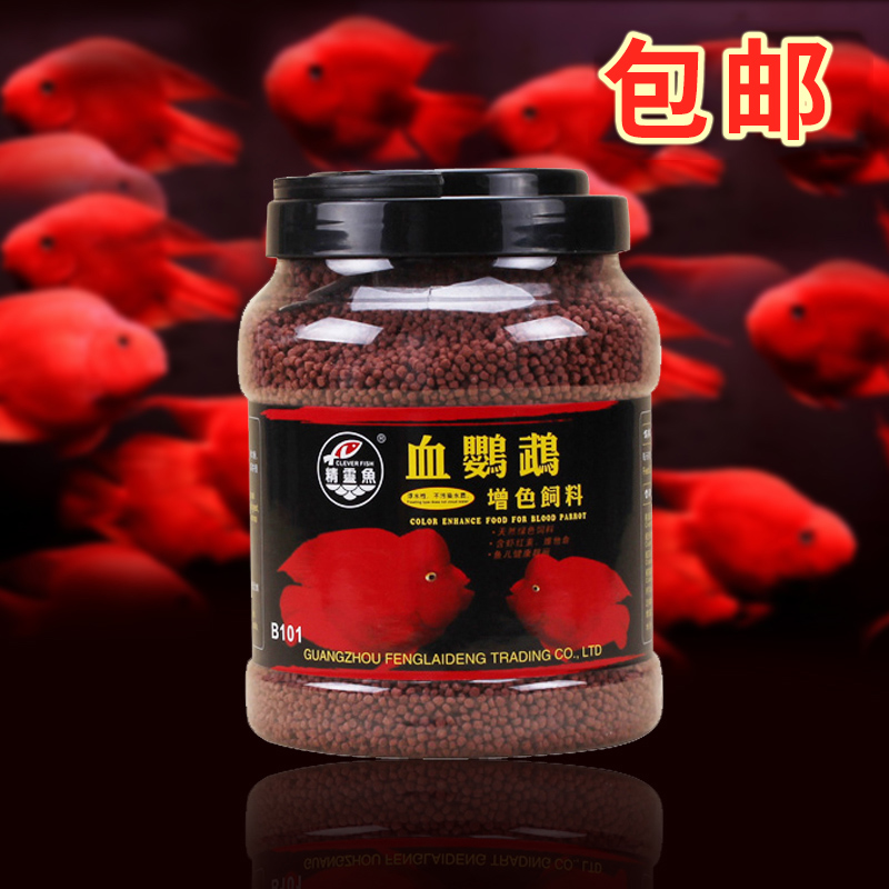 Elf enriched blood parrot fish feed rich fish food grain growth redfish red parrot 1500g in grain shipping