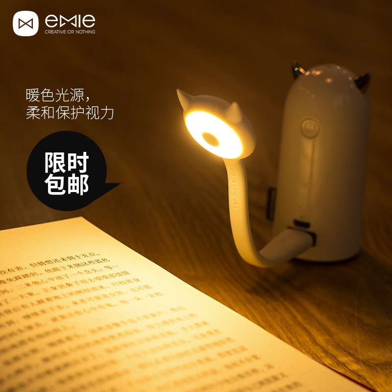 Emie seek genuine little devil mobile power portable lights led energy saving lamp eye computer u sb outdoor lights
