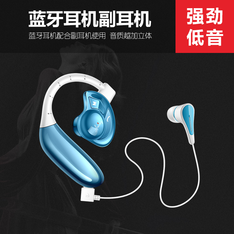 Emini ufo bluetooth headset earbud headset line plus apple samsung millet oppo vivo universal