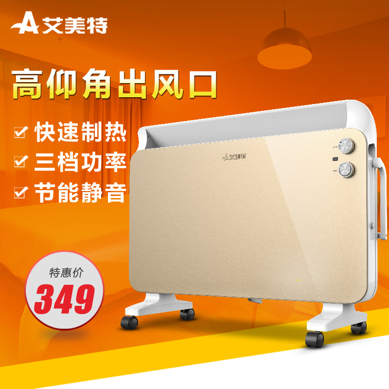 Emmett heater power ranking bath home dual energy saving electric heating heater fan heater bathroom waterproof electric heaters