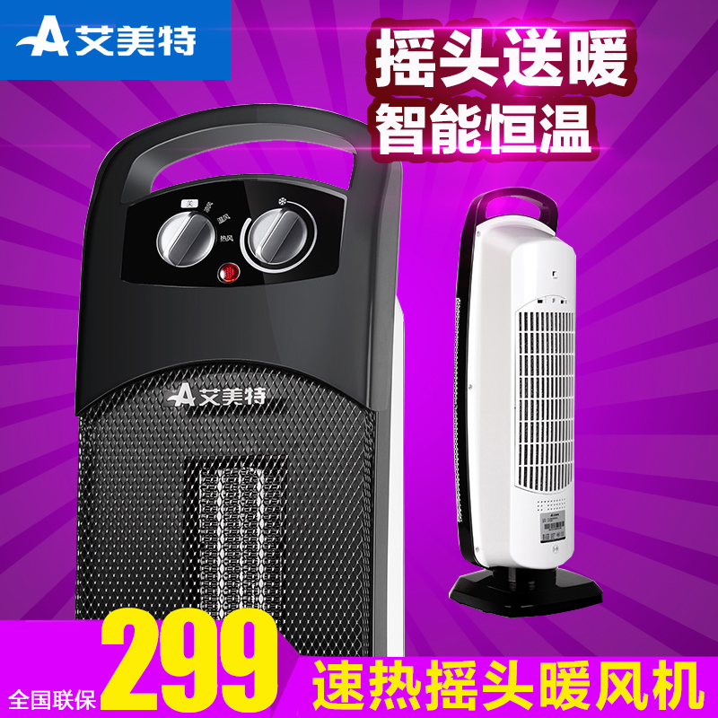 Emmett hpw06 heater electric heating means that the heat verticle ptc ceramic heater heater heater home