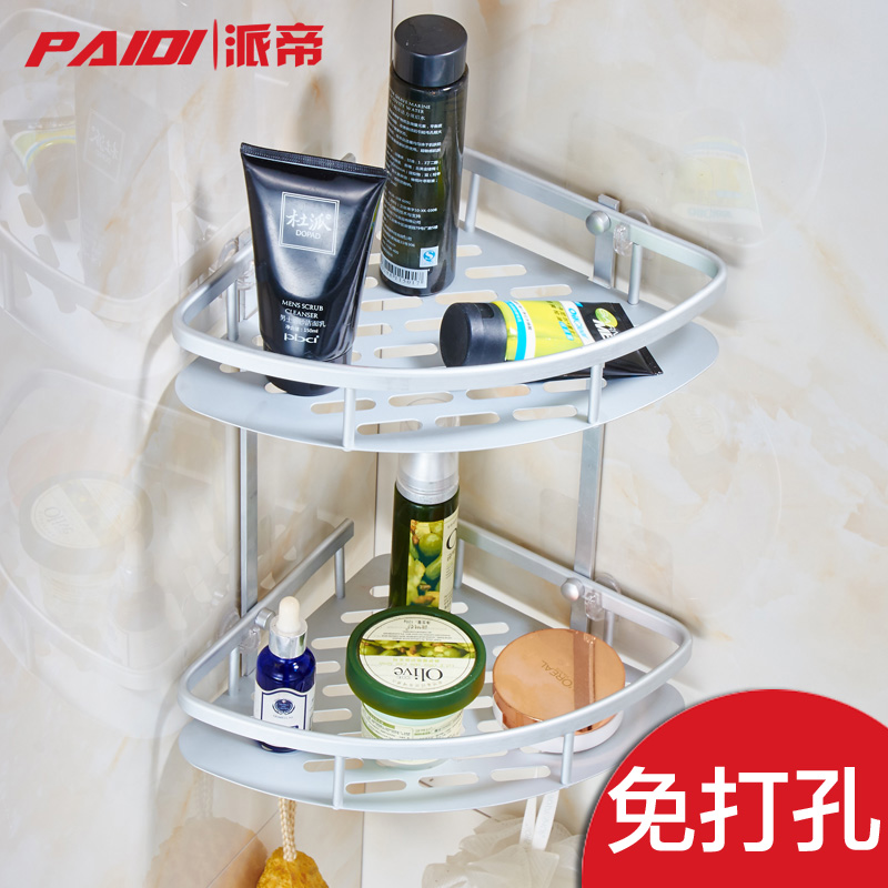 Emperor sent gum paste type 2 layer shelf space aluminum tripod bathroom toilet shelving storage rack free nail glue health from Punch
