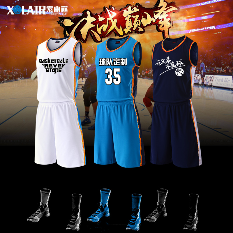 new arrival 6d895 a0f0c China Basketball Jersey Lebron, China Basketball Jersey ...