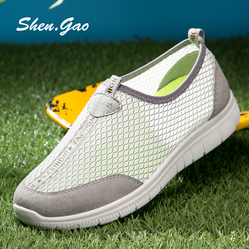 Ems st. genuine summer new breathable mesh shoes mesh shoes mesh shoes men's casual shoes hollow mesh shoes