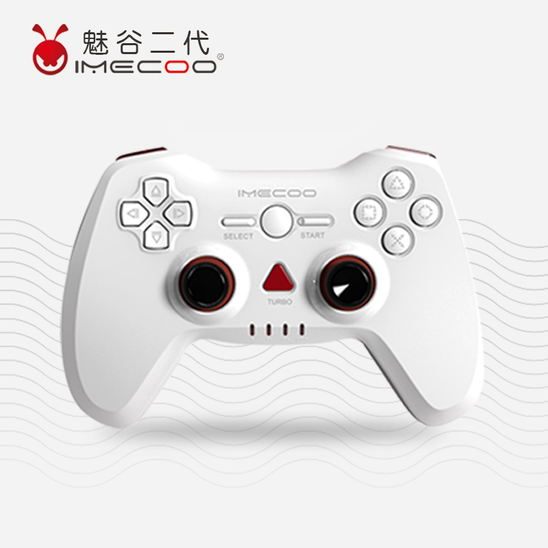 Enchantment valley wireless controller ps3 host 360 architecture handle dual vibration pc gamepad support force feedback