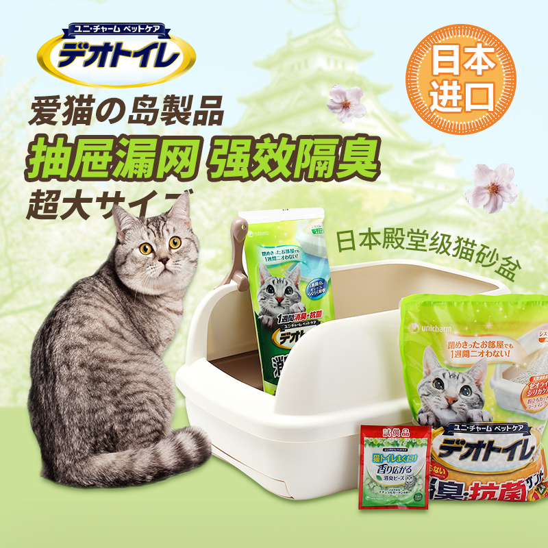 Enclosed double cat litter box kit imported from japan squeak aids changing mat large cat sand cat toilet cat supplies