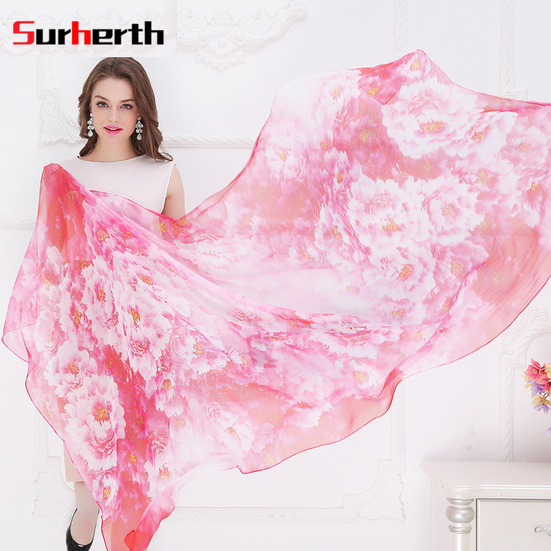 End custom brand surherth 2016 new silk scarves silk scarves silk shawl long paragraph printed scarves
