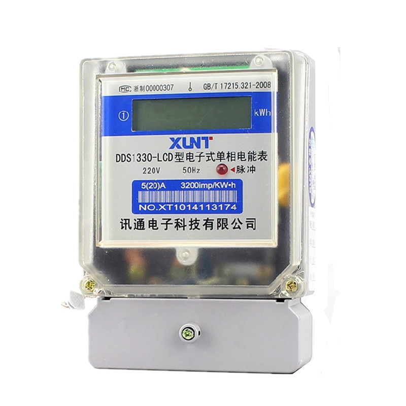 End of the lcd meter high precision meter single phase electronic energy meter household meter meter meter