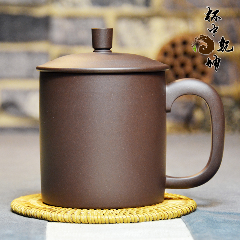 End! yixing purple clay ore large office with tea cup of tea masters pure handmade purple boutique collection level