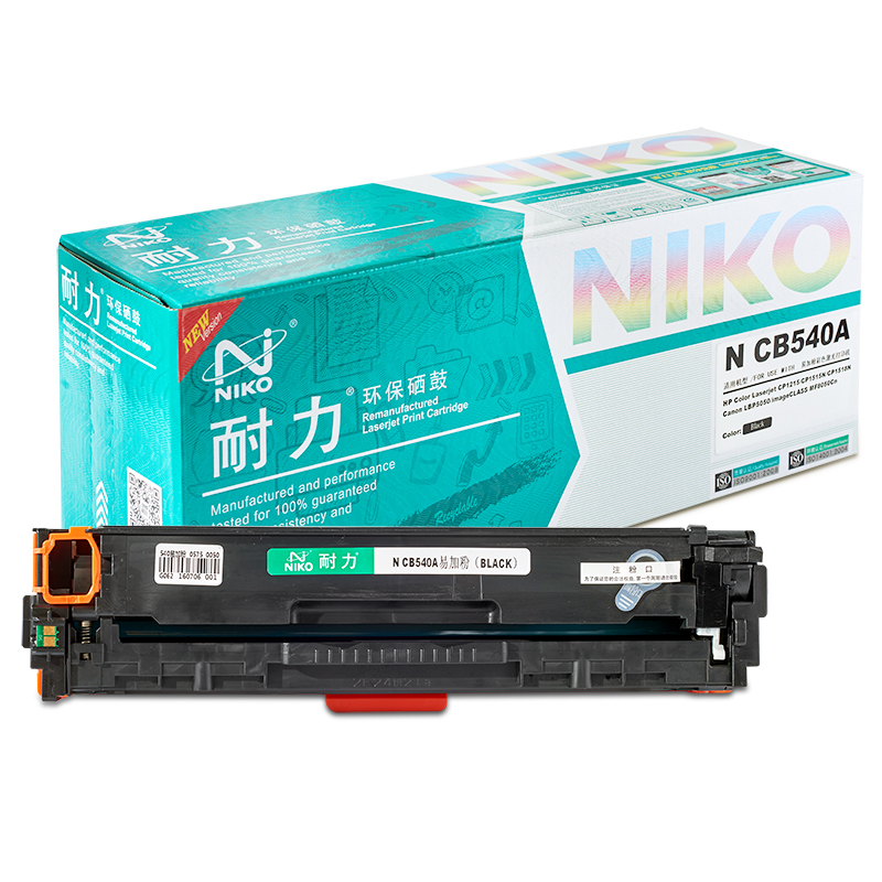 Endurance applicable easy to add powder cartridges hp1215 hp1518 cb540a cp1515n cp1215 printer cartridges
