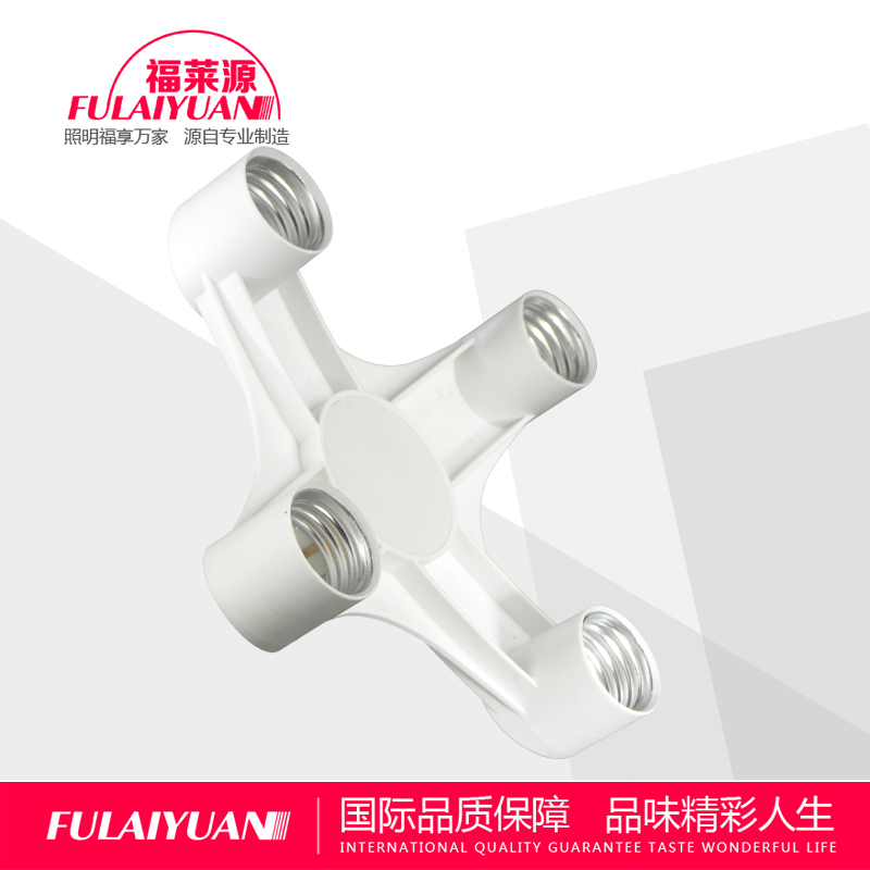 Energy saving lamp display stands conversion lampholder e40 e27 screw turn 4 a turn four lamp holder e27