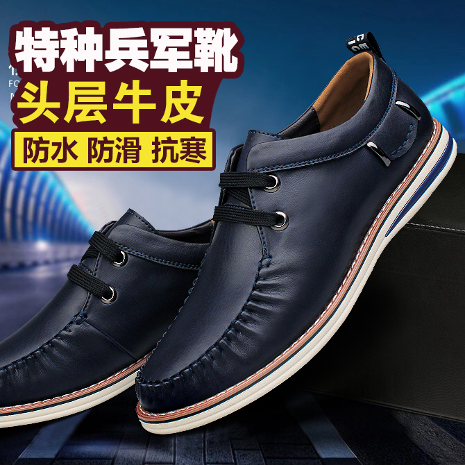 England men's first layer of leather men's casual shoes korean fashion casual shoes to help low shoes leather shoes outdoor shoes