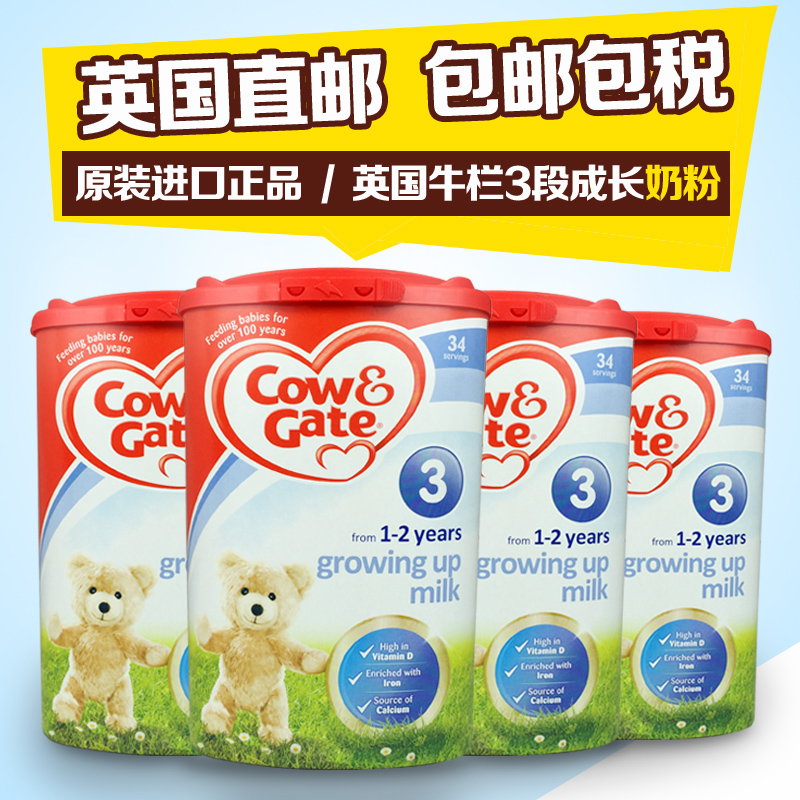 English bullpen cow & gate 3 segment growing up milk (1-2-year-old) 900g [direct mail tax package 4 Canned]