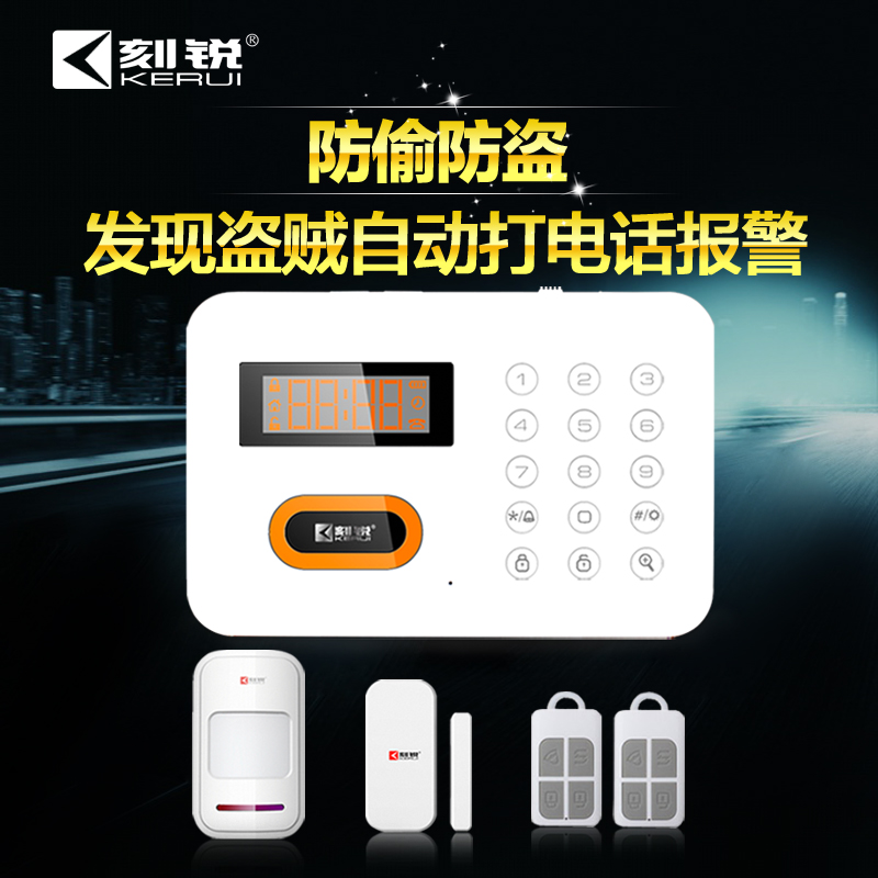 Engraved sharp x_1 fixed home burglar alarm shop shop rolling gates intelligent security doors and infrared anti warning
