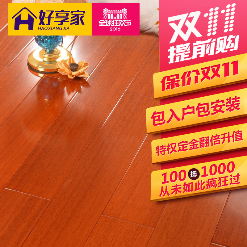 Enjoy good home imported resistant lock pometia pure solid wood flooring geothermal warm factory direct free keel