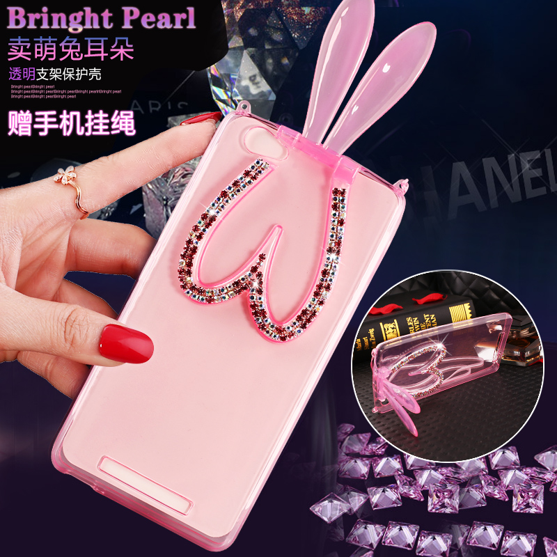 Enjoying edition mobile phone shell gionee gionee m5100只30天imagine edition leather protective sleeve lanyard neck m5 m5 m5 enjoying edition Cartoon