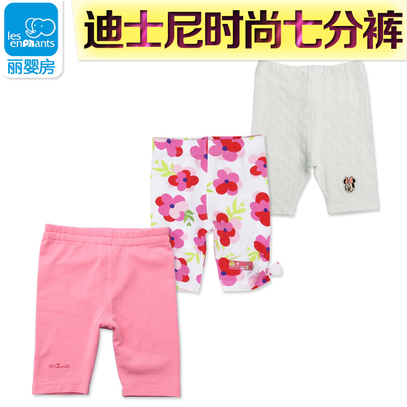 Enphants disney children's clothing girls pant thin section 16 summer new casual pants baby cotton shorts 20