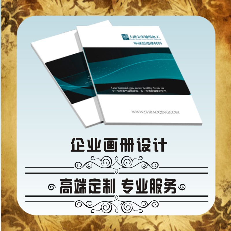 Enterprises album design products album brochures leaflets custom brochure design clothing painting high printing