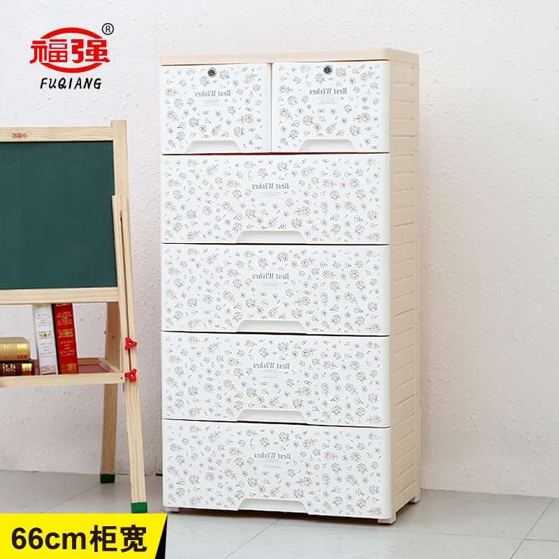 Environmental cabinet multilayer king fuqiang plastic drawer storage cabinets lockers storage cabinets debris cabinet bedroom room living room floor