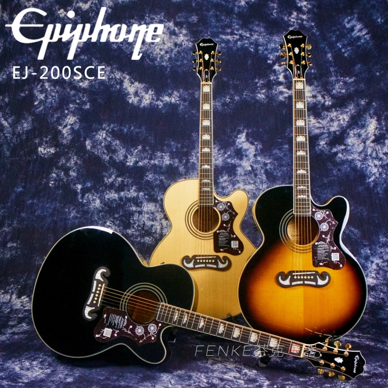 Epiphone EJ-200SCE produced in indonesia indonesia's production of single surface acoustic guitar ballad electric box