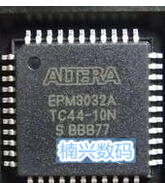 Epm3064atc44-10n EPM3064A sale cheap large price advantages can penhold