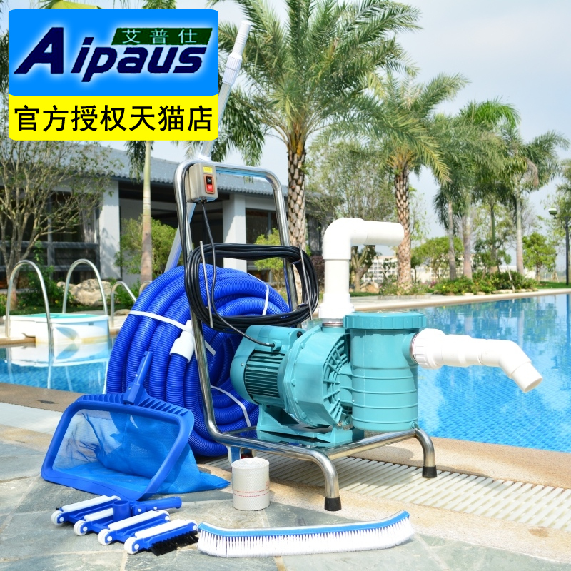 Epps aipaus shi pool sewage suction machine under the single manual suction sewage truck cleaner water cleaner shipping
