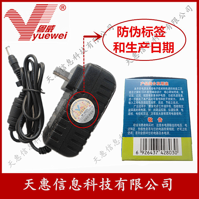 Epson 4300u power transformer power transformer power adapter guangdong wei v apply with power light