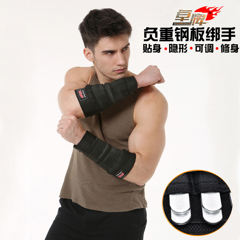 Equipment load sandbags invisible adjustable jogging leggings sandbag lead weights for heavy leggings tied to the wrist arm