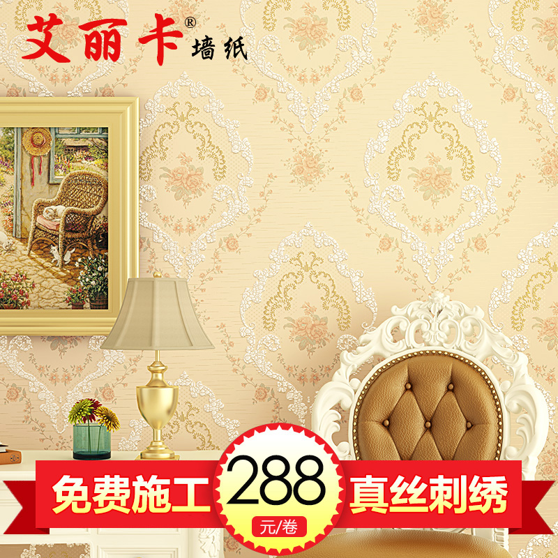 Erica european pastoral cozy wovens silk embroidered silk wallpaper living room bedroom backdrop wallpaper