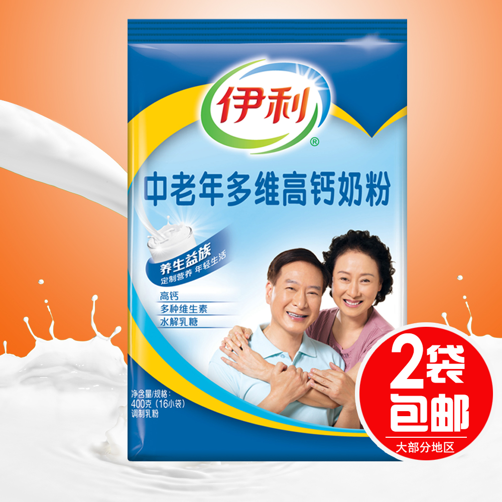 Erie elderly multidimensional high calcium milk powder 400g milk powder erie middle-aged high calcium milk powder bags
