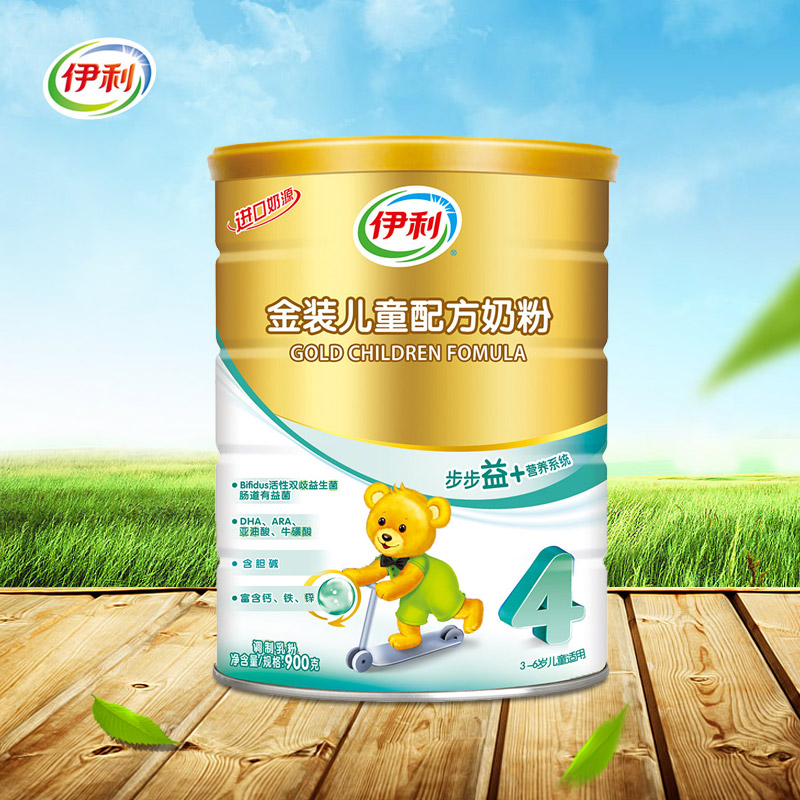 Erie step yi + gold infant formula in paragraph 4 children formula milk 900g