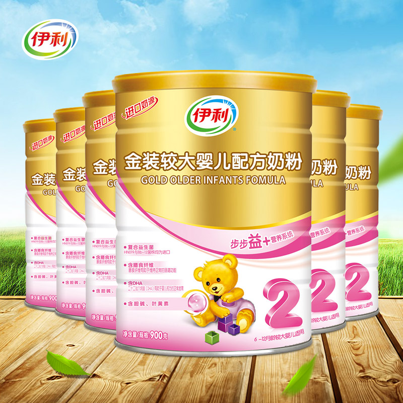 Erie step yi + gold larger infant formula milk powder 2 paragraph 900g * 6 boxes