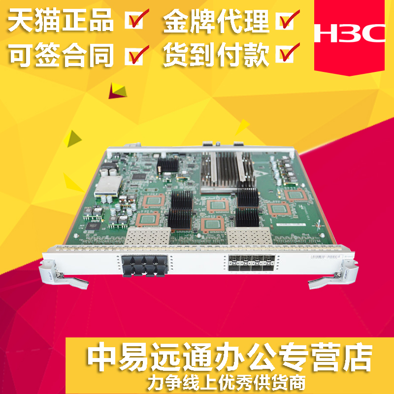 ES1D2X16SFC0 huawei s7700 series 16 port gigabit ethernet optical interface business card