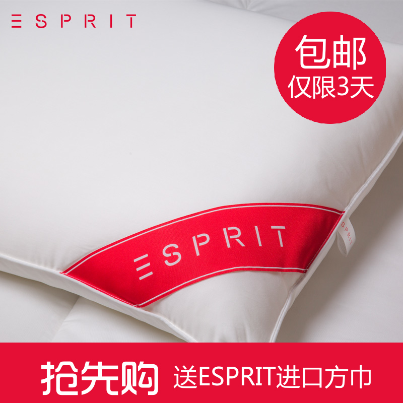 Esprit home textile kabob stern gifted beauty sleep pillow neck pillow comfortable pillow pillow students