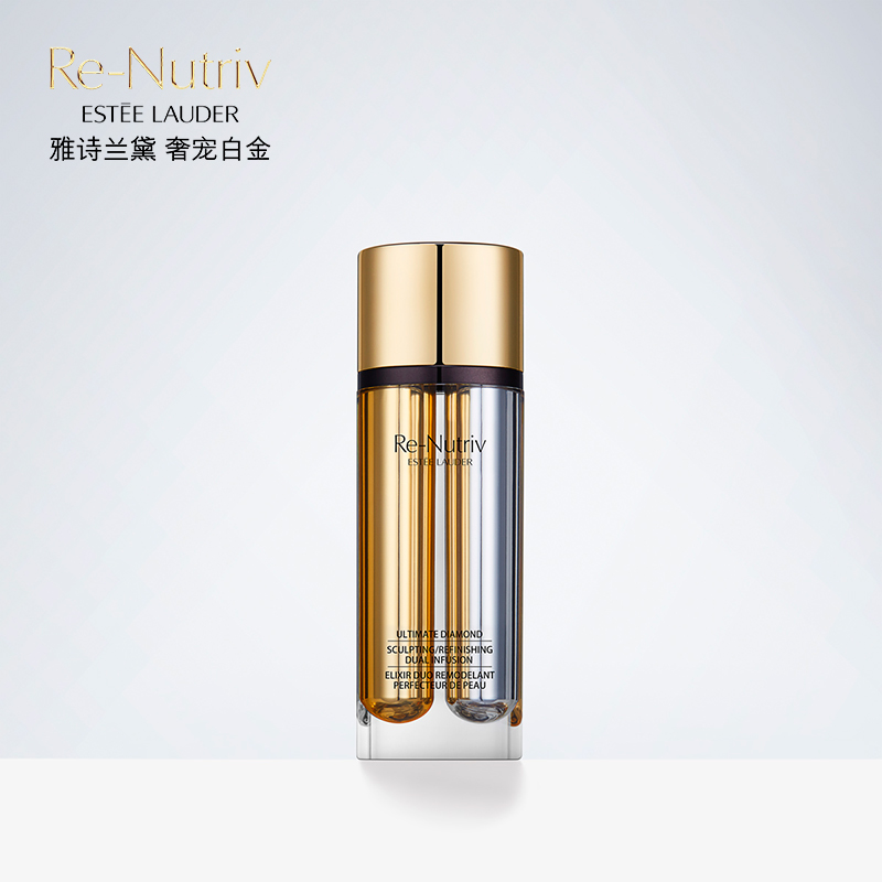 Estee lauder platinum platinum level yun can double diamond essence essence 25 ml moisturizing