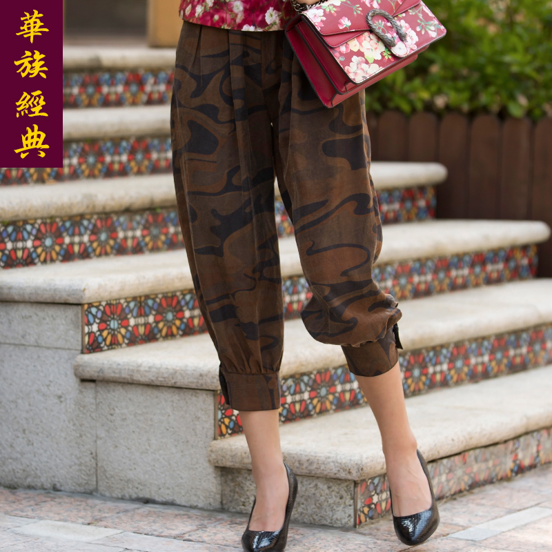 Ethnic chinese classic qipaos pants chinese costume pants casual pants national wind pants female costume ethnic chinese wind