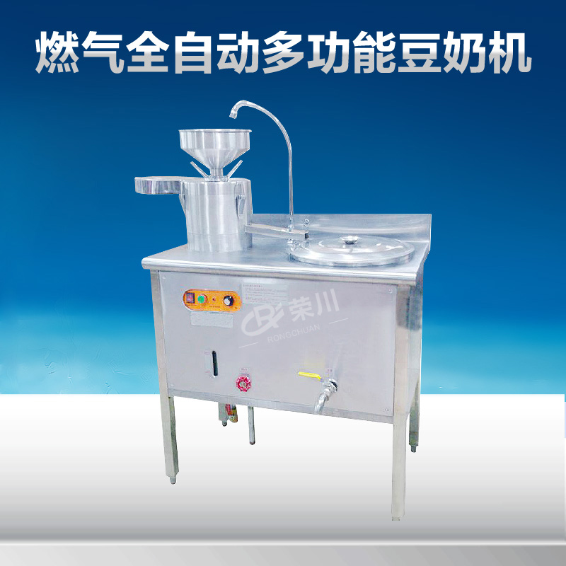 Eton/ito electromechanical ET-09G gas machine commercial soymilk soymilk soymilk automatic multifunction machine