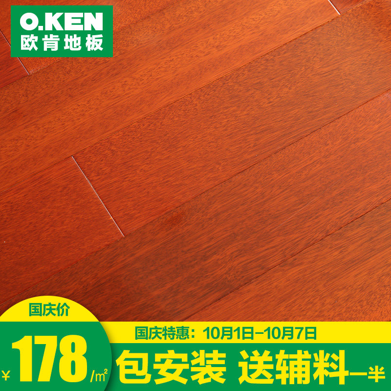 Eucken begonia wood flooring multilayer parquet flooring 15mm geothermal warm factory direct special