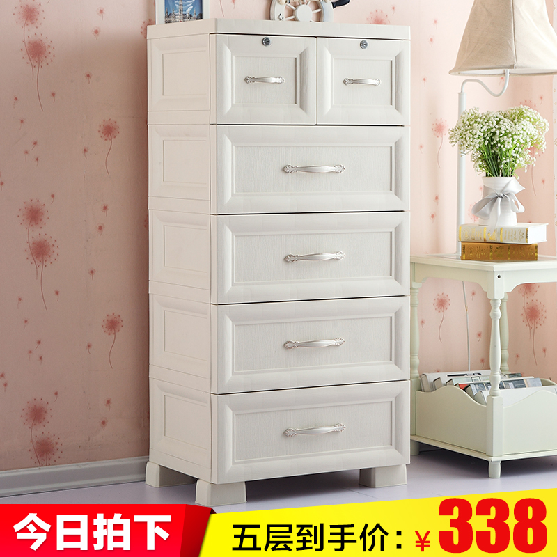 Euclidian children fuqiang plastic drawer storage cabinets lockers baby baby wardrobe cabinets chest of drawers whole rationale