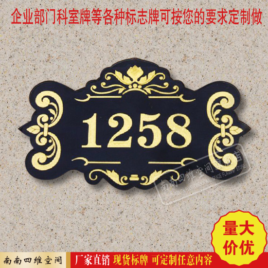 Euclidian doorplates heterosexual acrylic sculpture carving numbers make custom house hotel balcony house number