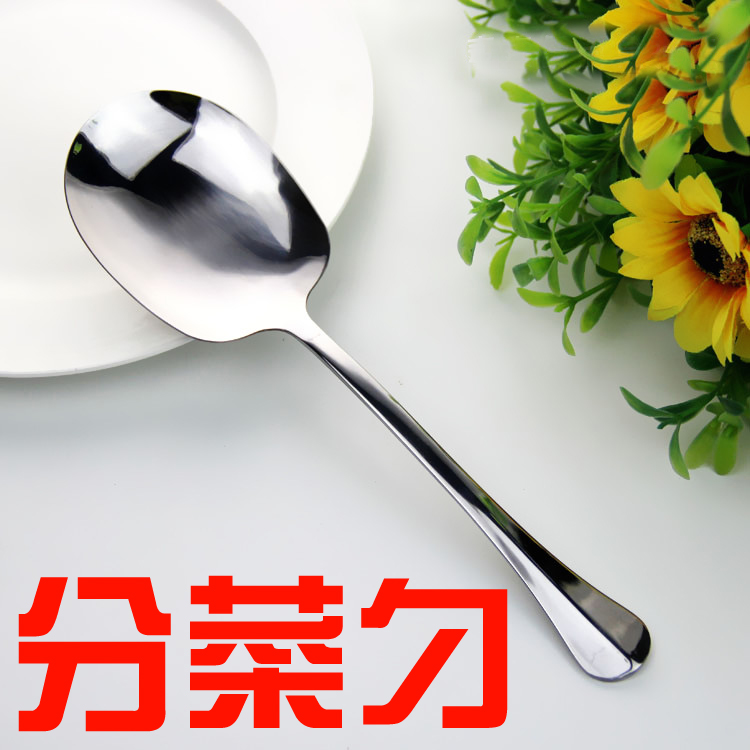 Euclidian rice shovel nonstick spoon spoon spoons stainless steel tableware spoon at the food spoon spoon rice soup spoon kitchenware deals