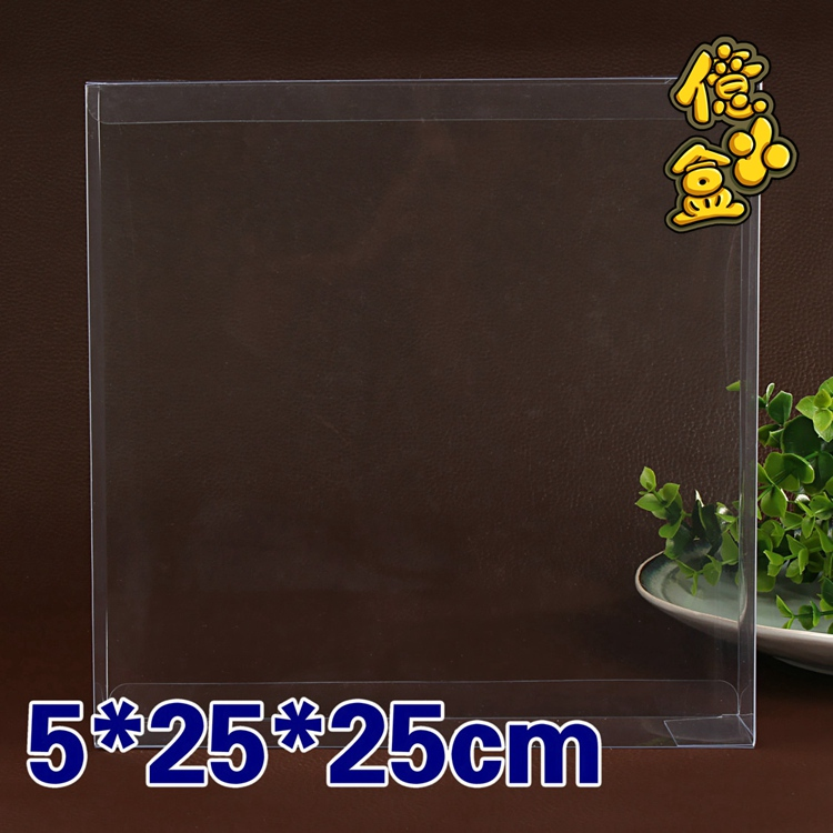 Euclidian spot transparent box packing box gift box gift box packaging boxes of clothes 5*25*25 cm