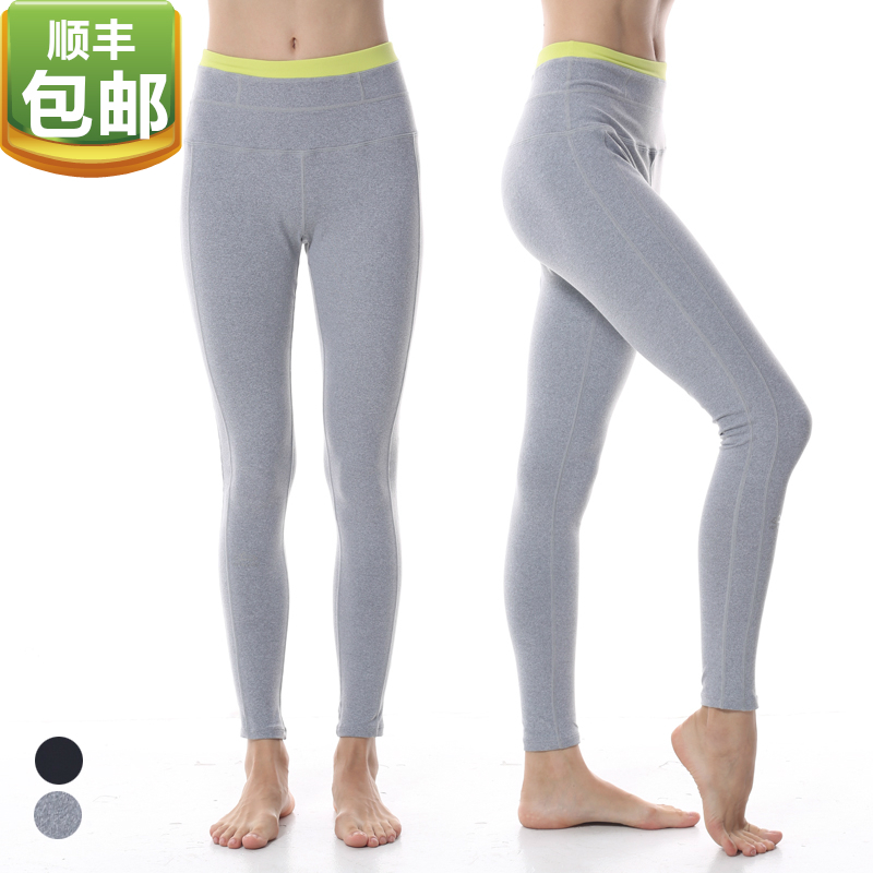 Eukanuba lotus 2015 autumn and winter new draping waist body sculpting fitness yoga pants body pants SPW005