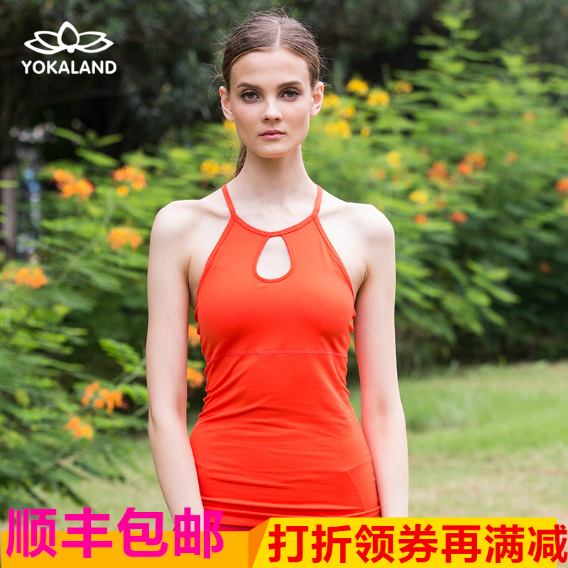 Eukanuba lotus 2016 new winter yoga clothes yoga clothing aerobics workout clothes tight vest harness female coat BTW062