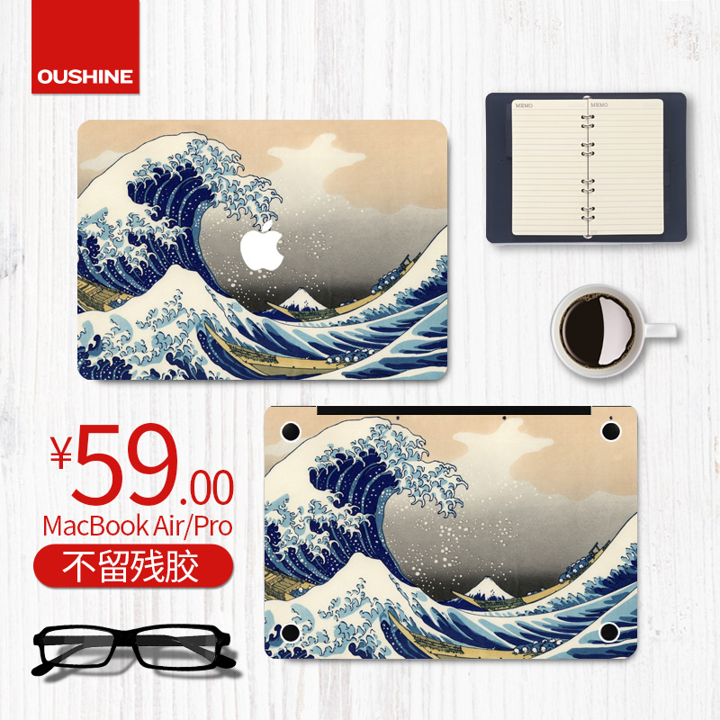 Europe color apple laptop shell membrane protective film macbook air pro mac computer stickers personalized stickers color film