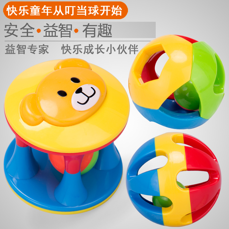 Europe rui grasping the ball fitness ball sports toys baby hands puzzle fitness rattles ball grasping the ball fitness ball Ball