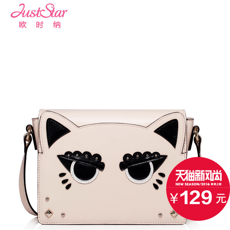 d29c1c314cf9 Get Quotations · Europe when satisfied handbags 2016 spring new fashion  lady shoulder bag small fresh mini messenger bag