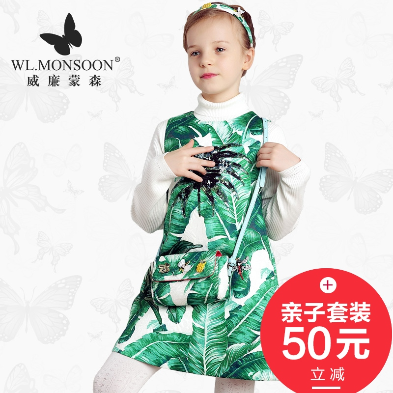 European and american brand children's clothing 2016 autumn green banana leaf printed manual girls jumpsuit skirt [paragraph] paternity